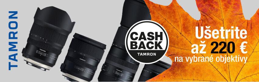 Tamron cashback