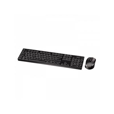 Set klávesnica + myš bezdrôtová
