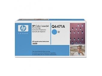 HP Q6471A Tonerová kazeta Cyan