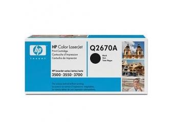 HP Q2670A Tonerová kazeta Black