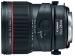 Canon TS-E 24mm f/3.5L II (pri kúpe s fotoaparátom -250€ SPÄŤ)