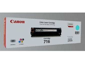Canon 716C Tonerová kazeta Cyan