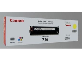 Canon 716Y Tonerová kazeta Yellow