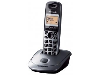Panasonic KX-TG2511FXM Bezdr. telefón, antracitová
