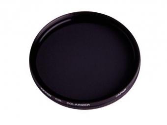 TIFFEN 58mm PL-C filter