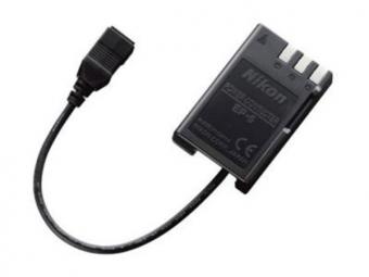 Nikon EP-5B napájací adaptér pre EH-5a (D7000)