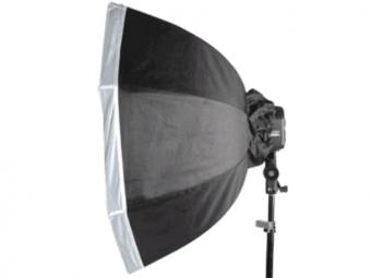 Walimex Pro Daylight 1260 + softbox set