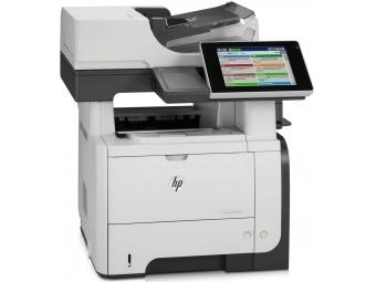 HP LaserJet Enterprise 500 M525f Laserové multifunkčné zariadeniee CF117A