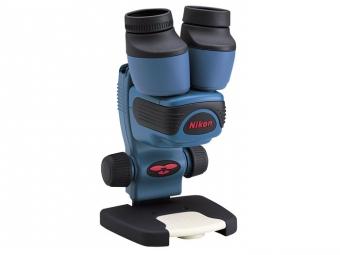 Nikon Fieldmicroscope