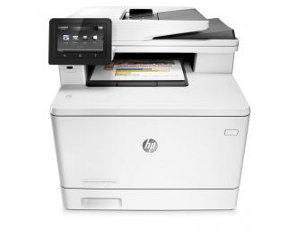 HP Color LaserJet Pro MFP M477fdw (CF379A) Laserové farebné multifunkčné zariadenie