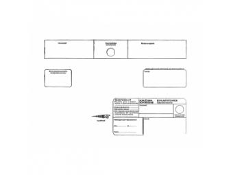 Obálky C4 s páskou,do VR OD,nedoposielať biele (bal=250ks)
