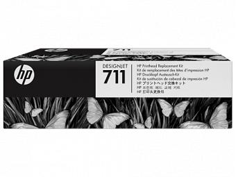 HP No.711 Súprava na výmenu tlačových hláv HP (C1Q10A)