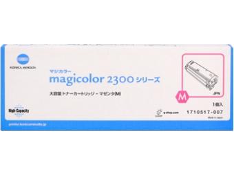 Minolta TMC2300M Toner Magenta HC