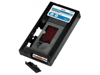 Hama 44704 adaptér VHS-C/VHS - elektrický