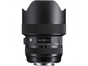 Sigma 14-24/2.8 DG HSM ART Nikon záruka 4 roky + USB Dock ZADARMO