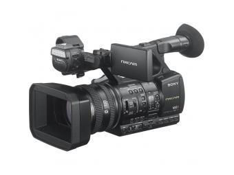 SONY HXR-NX5R videokamera FHD