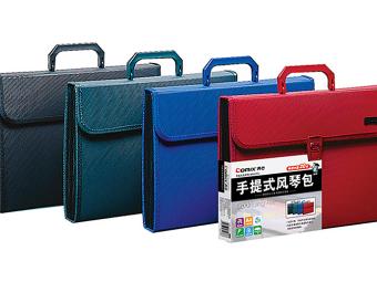 Taška na dokumenty KF412TJ, A4 s priehradkami, prešívaná s rúčkou, modrá