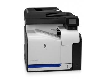 HP Color LaserJet Pro 500 MFP M570dn (CZ271A) Laserové farebné multifunkčné zariadenie