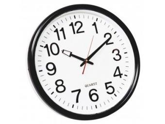 Q-Connect Nástenné hodiny 35cm,čierne