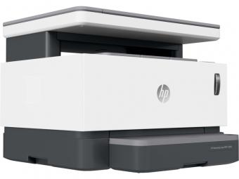 HP Neverstop Laser 1200n (5HG87A) Laserové multifunkčné zariadenie