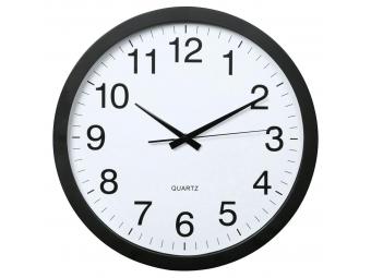 Hama 186386 PG-400 Jumbo, nástenné hodiny, priemer 40 cm, tichý chod