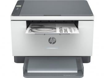 HP LaserJet MFP M234dwe HP+ (6GW99E) Laserové multifunkčné zariadenie